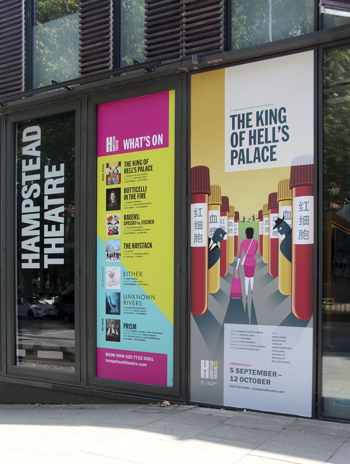 Poster Illustration for the play 'The King of Hell's Palace', Hampstead theatre